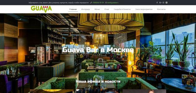 guavabar-site-shot